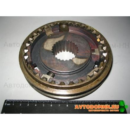 Синхронизатор 4-5 передач со ступицей в сборе ВАЛДАЙ, ГАЗ-3309 3309-1701121