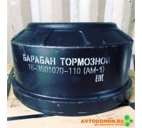 Тормозной барабан автобусы ПАЗ-320402-05 Вектор передний/задний, колодка 160 мм 6 шпилек 16-3501070-110
