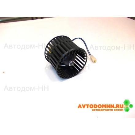 Электродвигатель отопителя с крыльчаткой ГАЗель Бизнес У45-3730-10