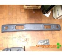 Панель переднего бампера средняя часть ГАЗон Next С41R11-2803010 ОАО ГАЗ