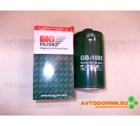 Фильтр масляный Д-245 (ЗИЛ-5301/Г-3310/МАЗ-4370/ПАЗ Аврора ) ВАЛДАЙ GB-1085 Big Filter