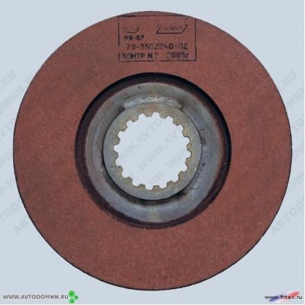 Комплект дисков тормозных трактора МТЗ-50, МТЗ-80 70-3502040-02 с карк в упаковке 4шт ФРИТЕКС
