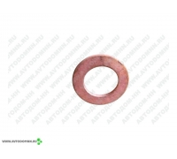 Кольцо упл. трубки подачи масла ISF2.8 ISF2.8, ГАЗель 5291706 Cummins