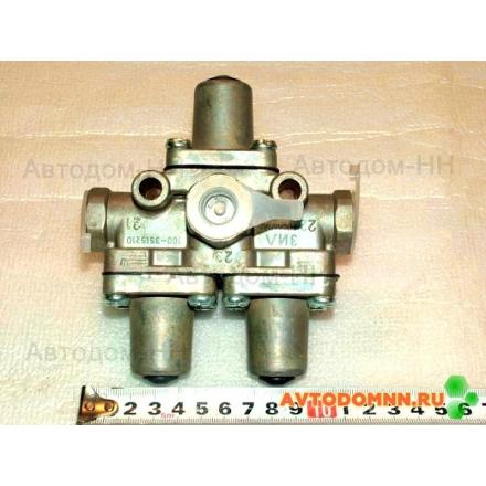 Клапан защитный тройной 100-3515210 Рославль