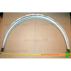 Арка колеса металлическая ПАЗ 3205-5402195 Павлово