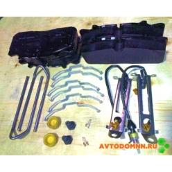 Комплект тормозных колодок ГАЗон NEXT (Wabco) Рем.комплект тормозных колодок для дисково...