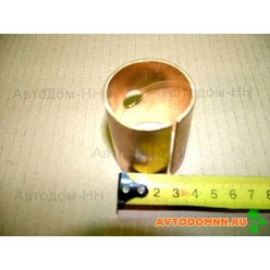 Втулка шкворня ЗИЛ 120-3001016 АМО ЗИЛ