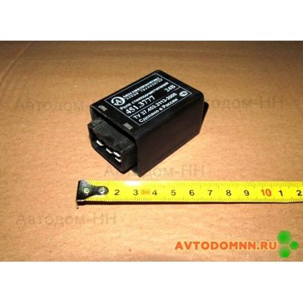 Реле мини для печатных плат 12V в корп. 51.3777 АВАР г.Псков