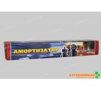 Амортизатор передней подвески автомобиля (240мм/420мм) ЗИЛ-130, 131 ЗИЛ 130-2905006-15 АВТОМАГНАТ