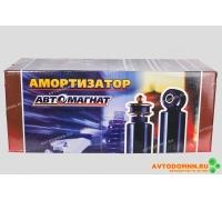 Стойка амортизаторная передняя левая (масляный) ВАЗ 2110-2112 ВАЗ 2110-2905003 АВТОМАГНАТ