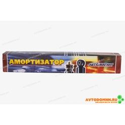Амортизатор задний (масляный) ВАЗ 2123 ВАЗ 2123-2915004 АВТОМАГНАТ
