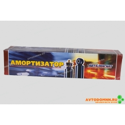 Амортизатор задний (масляный) ВАЗ 2170-2172 Приора ВАЗ 2170-2915004 АВТОМАГНАТ