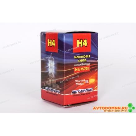 Лампа головного света, ближний/дальний (24V-вольтаж, H4-тип лампы, P43t-38-тип цоколя) (аналог: H4 24-75/70 P43t) 24V H4 75/70W P43t-38 АВТОМАГНАТ