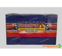Домкрат подкатной (мин.140 мм, мах. 460мм) картонная упаковка 3 т. АВТОМАГНАТ