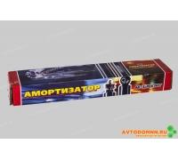 Амортизатор передней подвески ГАЗ-2410, 31029, 3110, ВОЛГА (газомасляный) (241мм/366 мм) (аналог 3110-2905006, 31029-2905004, 3102.2905402-03) ГАЗ 3102-2915006 АВТОМАГНАТ
