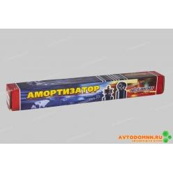 Амортизатор (газомасляный) передней и задней подвески автомобиля ГАЗЕЛЬ 2217, 3302, БИЗН...