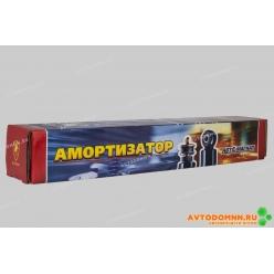 Амортизатор МАЗ, КАМ- 43118, 6460, 65115, 6520 и моидификации, УРАЛ, КРАЗ, ЛАЗ, КАВЗ-423...