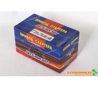 Привод стартера Ст230А1-3708000, Ст230А1-3708000-10, Ст230Б4-3708000 (XH-005) Cт230А.3708.600 АВТОМАГНАТ
