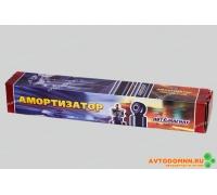 Амортизатор задней подвески автомобиля ГАЗон NEXT, ПАЗ Вектор NEXT (газомасляный) (метал. Кожух, с втулками) 0/0 Dp-51мм (диаметр трубы), Dh-17, 5мм С40R13.2915004 АВТОМАГНАТ