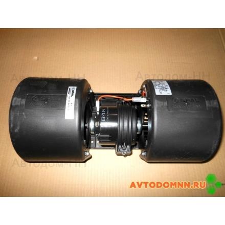 Блок вентиляторный фронтальный Белробот 24В ПАЗ 006-В45-22-24V