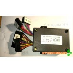 Блок проверки контрольных ламп 24В БКЛ-101 ПАЗ БКЛ-101