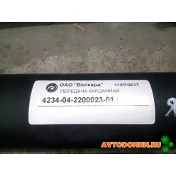 Вал карданный (удлинённая база- двиг. ЯМЗ-534) Диск-20дюймов ПАЗ-4234-04 4234-04-2200023...