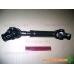 Вал карданный рулевой ЗИЛ 130-3401440-А2 Рославль