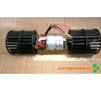 Мотор отопителя (двухстор.) 12-V (Зенит 8000) ПАЗ 6402013Е