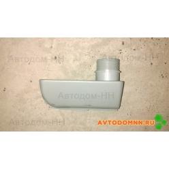 Дефростер обдува ветрового стекла правый серый ПАЗ 3205-8102036-01