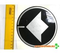 Лента клейкая эмблема (круглая, большая) ПАЗ