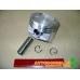 Поршень с пальцем и стопорными кольцами к-т двигатель ЗМЗ-406 92,5 mm 406.1004014-АР ЗМЗ