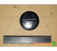 Крышка маслозаливной горловины ЗМЗ 406 (желтая) (в индивидуальной упаковке) 406.1009146
