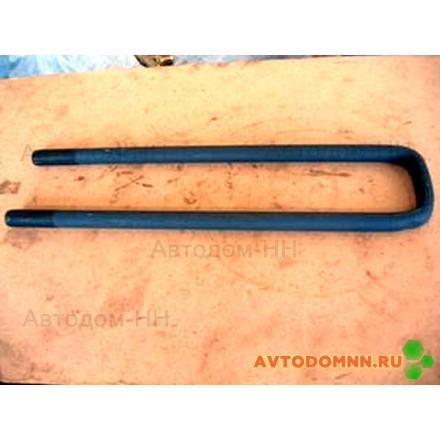 Стремянка рессоры Г-3307 задней (425мм) в сб. 53-12-2912408-10 Тандем
