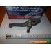 Рычаг нажимного диска сцепления в сборе 53-1601094 ЗМЗ