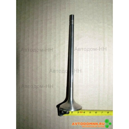 Клапан впускной ЯМЗ 530 5340.1007010