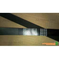 Ремень привода генератора 5340.3701170-10