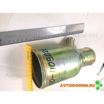 Патрубок (металл) переходной с отводом Д-54 /Д-91 320402-05-110-1109028