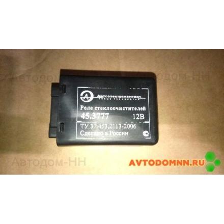 Реле стеклоочистителя 12V ПАЗ-3205, 320308 45.3777