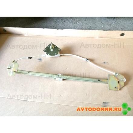 Стеклоподъемник (А220) 3302-6104012