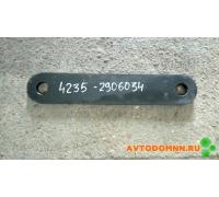 Стойка стабилизатора (серьга б/пальца) L-250мм КАВЗ-4235 4235-2906034