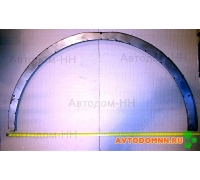 Арка колеса внутренняя в сб. ПАЗ 3205-5401070