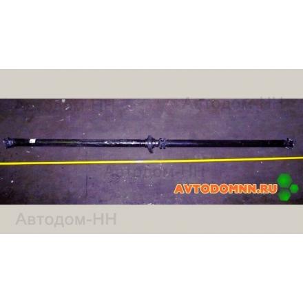 Вал карданный в сборе (Куйбышев) ПАЗ-3205 672-2200011