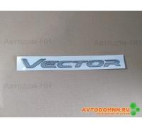 Логотип ПАЗ VEKTOR ПАЗ Вектор 320405-04-8212156