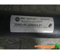 Вал карданный Канаш (Гродно) ПАЗ-32053,32054 ЯМЗ 32053-04-2200023-21