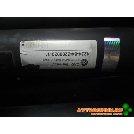 Вал карданный диск-19,5 дюймов ПАЗ-4234-04 (удлинённая база, двиг. ЯМЗ-534) 4234-04-2200023-11