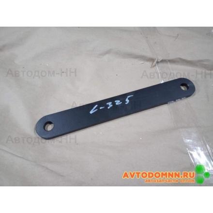 Стойка стабилизатора (серьга без пальца) L-325мм КАВЗ-4238 4238-2906034-10