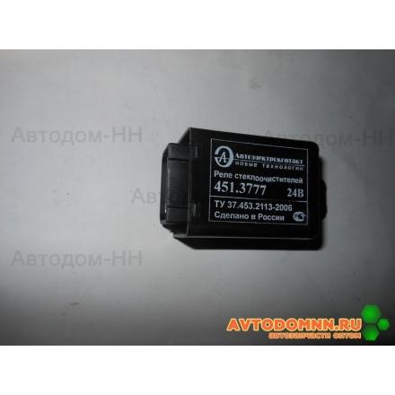 Реле стеклоочистителя 24V ПАЗ-3204 451.3777/951.3777
