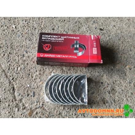 Вкладыш шатунный стандарт ЯМЗ 534 ПАЗ Вектор Next 5340-1000104