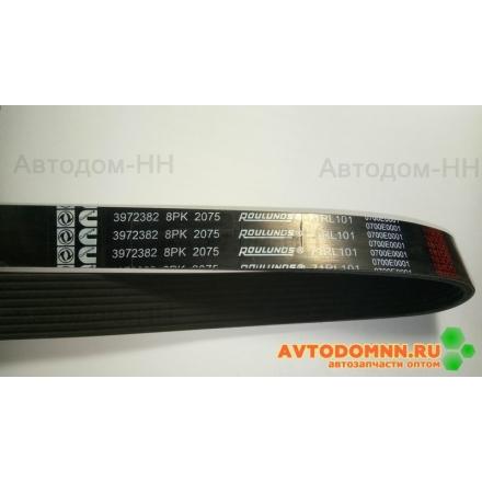 Ремень 2075 Камминс ISF 3.8 8РК-2075/3972382