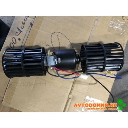 Мотор отопителя (двухстор ) 24В с крыльчатками ОС-7 ВО 63-90-4,0-24